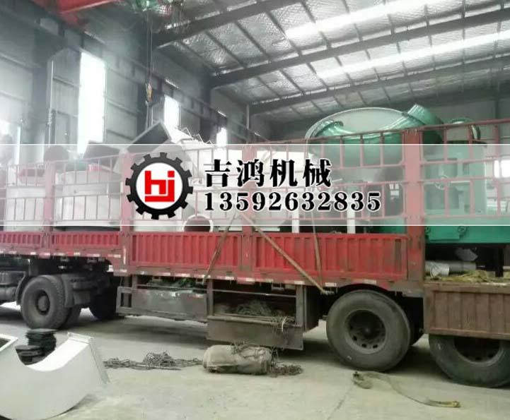 發往內蒙古15噸氫氧化鈣設備