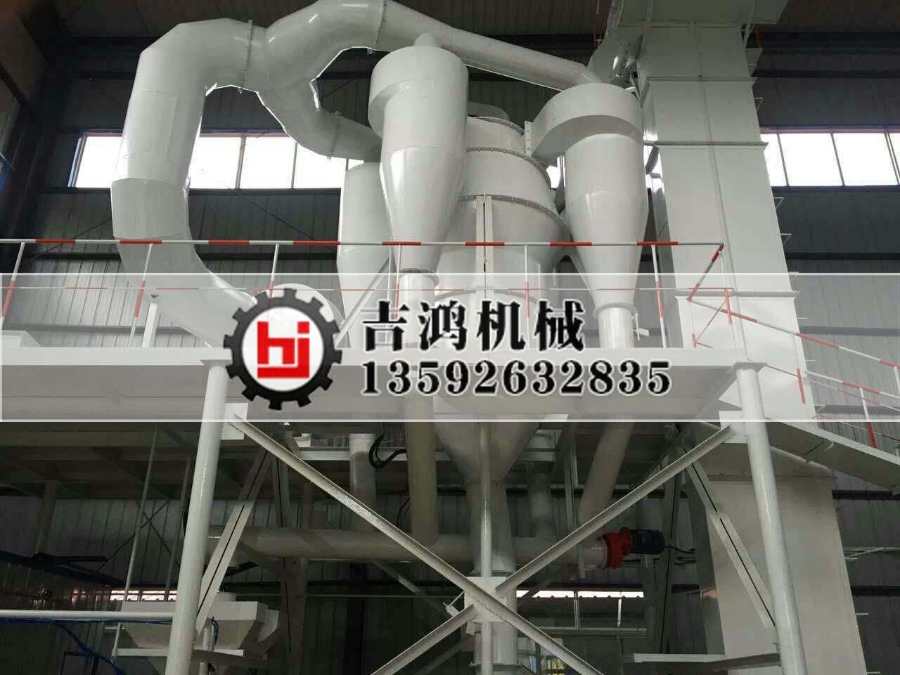 遼寧氫氧化鈣生產線現場
