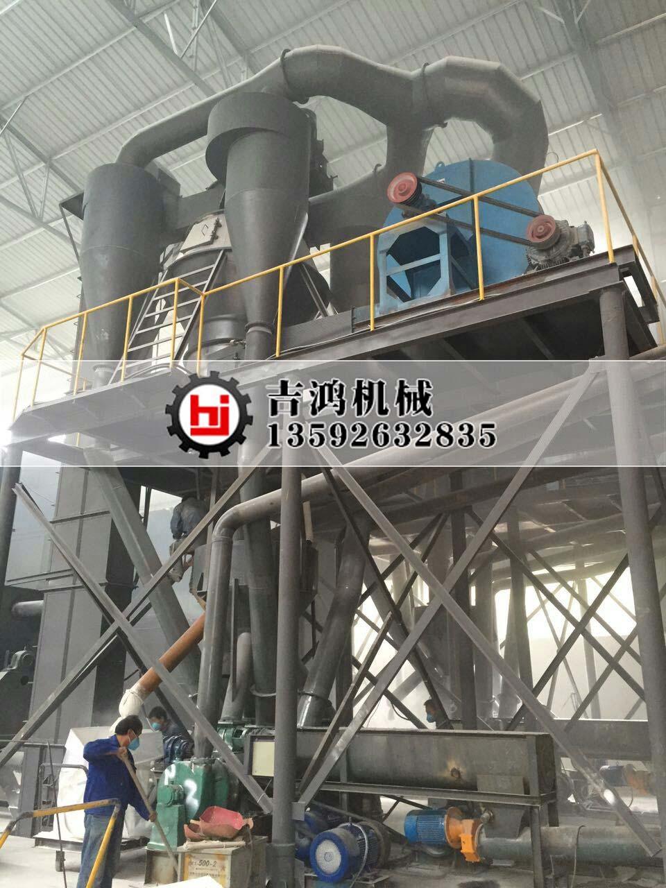 南陽20噸氫氧化鈣設備客戶現場